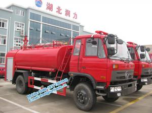China Q235B Carbon steel tanker Dongfeng145 4x2 7m3 water fire tanker truck low price for sale with low pressure fire pump on sale