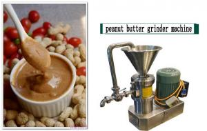 China Peanut Butter Grinding Machine|Nut Butter Grinder Machine For Commercial Use on sale