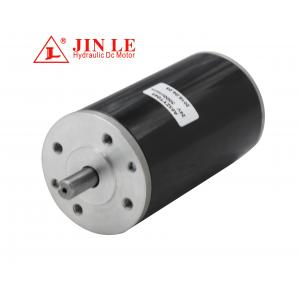 China Medical Equipment Permanent Magnet Dc Gear Motor 63mm OD 24 Volt 200W on sale