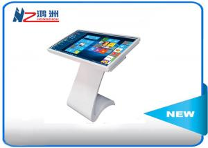 China 42 inch digital kiosks touch screen all in one panel for airport railway station on sale