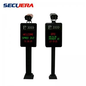 China Intelligent Parking Lot Charge Management and High Definition License Plate Recognition Integrated car parking ticket sy on sale