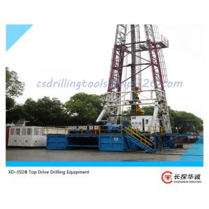 China XD-35DB Top Drive Drilling Equipment for engineering coring; soil sampling; Soil Investigation; spt equipment on sale