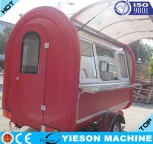 China Mobile Catering Trailers YS-FV300A Snack Food Van Fast Food Cars Carts on sale