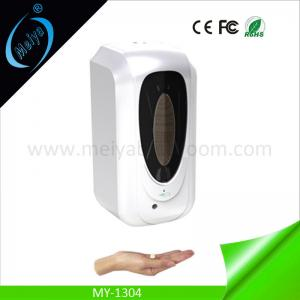 China wall mounted touchless liquid soap dispenser on sale