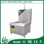 Temperature control soup cooker machine for new style