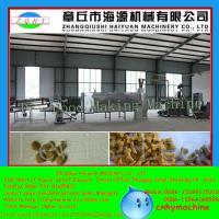 CHINA exported best price dog food making machine