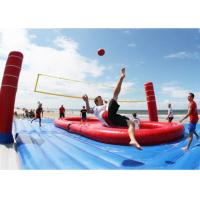 China Custom Made Inflatable Sports Games Funny Bossaball Court on sale