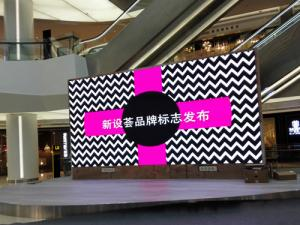China High brightness rgb full color outdoor commercial advertising P4 hd smd led video wall led display outdoor on sale