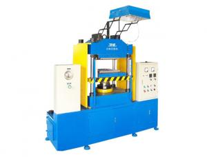 China Leather Embossing Machine on sale