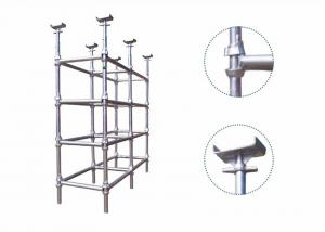 China High Flexibility Cuplock Stair Tower Cuplock Scaffolding Parts SGS Certification on sale