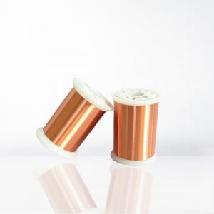China Enameled Copper Wire  Round Insulated Copper Magnet Wire Varnished Copper Wire on sale