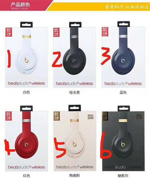 7900191ca70 Beats by Dr. Dre Studio3 Headband Wireless Headphones - Shadow gray ...
