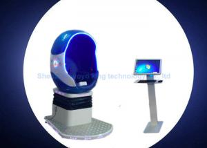 China Single Egg Seat  9D Virtual Reality Cinema For Science Center , 9D Egg Vr on sale