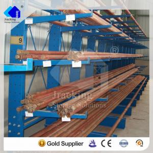China Heavy duty long raw material Cantilever racking on sale