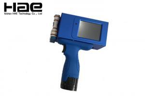China HP Technology Egg Handheld Inkjet Printer Price Ceramic Inkjet Printing Solutions U2 Printer on sale