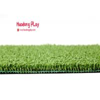 China Flooring Artificial Turf Grass ,  Synthetic Residential Artificial Turf  PE Material on sale