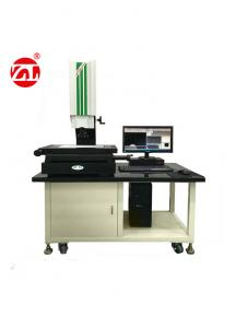China Machinery / Electronics Video Measuring Machine , 3D Optical Video Measuring System on sale