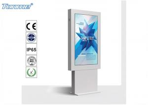 China High Resolution Wifi Android Outdoor Digital Signage Displays 70 For Business Advertising supplier