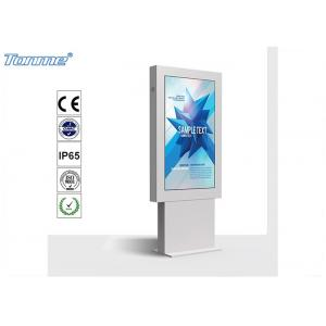 China High Resolution Wifi Android Outdoor Digital Signage Displays 70 For Business Advertising on sale