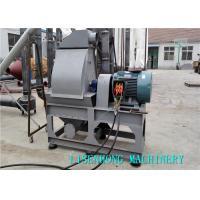 61.75kw Wood Plastic Production Line Wood Powder Milling Machine 100kg/H
