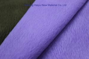 China Minky baby 100%polyester fabric warp knitted fabric on sale