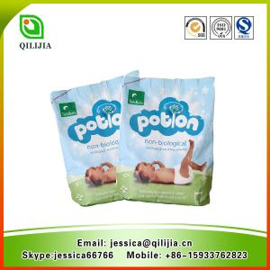 China 2016 Eco-friendly OEM laundry powder for baby on sale