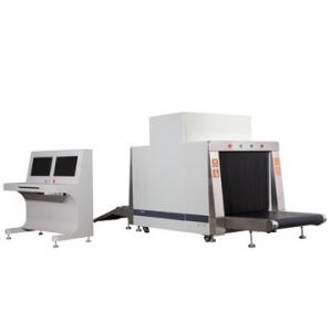 China Lightweight X Ray Security Scanner With 17 Inch High Resolution Monitor For Buildings on sale