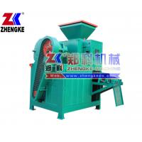 China High capacity up to 30tph carbon black briquette machine on sale