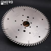 China Wood Based Materials Rip Saw Blade Low Power Consumption 10 13 14 on sale