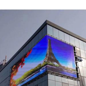 China Fixed Outdoor LED Advertising Screens , LED Video Display Panels 16mm Pixels on sale