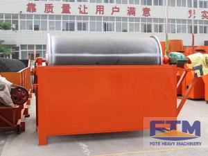 China hematite iron ore magnetic separator on sale