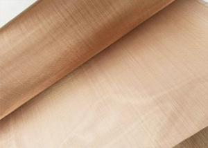 China Twill Weave Phosphor Bronze Mesh Corrosion Resisting Characteristics on sale