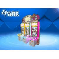 Amusement Redemption Game Machine , Gift Lottery Video Game Machine For Kids