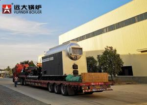 China 1000Kgs Industrial Biomass Steam Boiler Used For Rice Mill Boiler , High Efficiency on sale