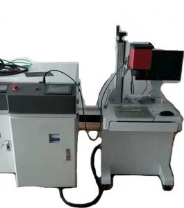 China Same Material Semiconductor Laser Welding Machine Water Cooling 3 YEAR Warranty on sale