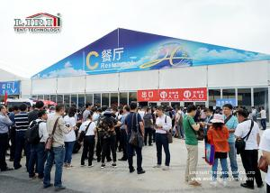 China 40m x 125m Stronger Outdoor Exhibition Tents with Glasss Wall and Aluminium Alloy Frame on sale
