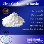 基本亜鉛炭酸塩