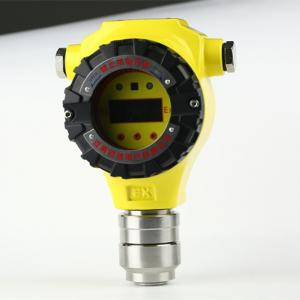 China Online toxic gas hydrogen sulfide(h2s) gas detection monitor transmitter,easy maintenance on sale