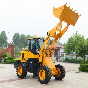 China ZL18 1.8T Mini Hydraulic Wheel Loader on sale