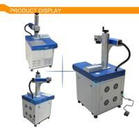 MAX! laser marking price/optical fiber laser marking machine