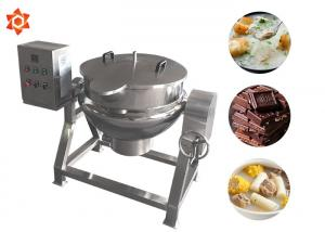 China JC-500 Stainless Steel Steam Jacketed Kettle Electric Double Cooking Pan on sale