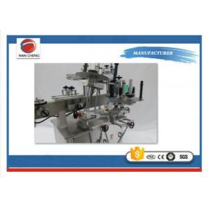 China 3000BPH Automatic Round Bottle Labeling Machine , 6.7KW Rotary Sticker Labeling Machine on sale