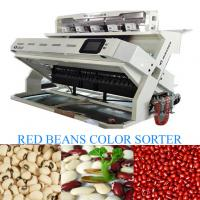 Separation machine for grain, beans 220V 50HZ with high capacity