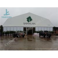 Double Pitch High Pressed Aluminum Framed Tent Solid ABS Wall Clear Glass Door 20M X 40M