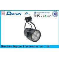 China Black OSRAM Par30 LED Track Lights 35W Dimmable Led Track Lighting on sale