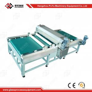 China Automatic Photovoltaic Glass Coating Machine Of Solar Panel Production Line 2000x1200mm on sale