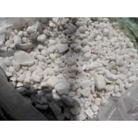 China Super white chemical formula barium sulphate powder BaSo4 CAS 7727-43-7 on sale