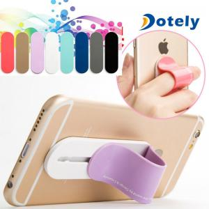 China Adjustable Anti-slip Smart  Multi Band Finger  Mobile Phone Stand Holder Accessories on sale
