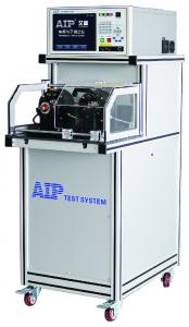 China Armature Rotor Testing Machine Applied In Power Tool / Juice Mixer / Blender on sale