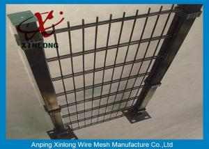 China Double PVC Coated Wire Mesh Fencing For Country Border Twin Wire Mesh Fence on sale